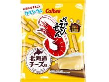エビとチーズの相性が抜群!「かっぱえびせん 北海道チーズ味」新発売