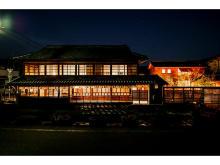 地域と繋がる!熊本甲佐町商店街に築130年の古民家を改修したホテルが誕生