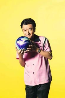 桑田佳祐冠ボウリング大会『KUWATA CUP』が生まれ変わる 来年開催に向け再始動