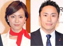 笹川友里アナ、夫・太田雄貴&娘との家族3ショット公開「素敵すぎる家族写真ですね!」