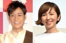 名倉潤、妻・渡辺満里奈の50歳誕生日に2ショット披露「これからもお互い健康に気をつけて行こうね」