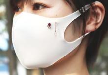 夏に即完売となった「Canal4℃」のマスク用ピアスが再販!新作デザインが11月20日(金)からお目見えです♡