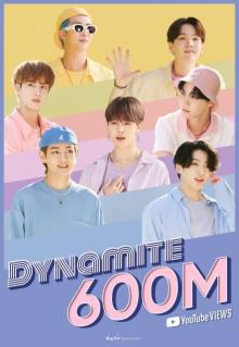 BTS「Dynamite」MVが6億再生突破 通算9本目