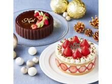 植物性⾷材のみ使用!ヴィーガン・スイーツ専⾨店のクリスマスケーキが登場