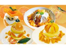 「cafeblow」に小柳農園の富有柿を贅沢に使ったパンケーキが新登場!