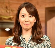 テレ東・須黒清華アナ、第1子妊娠を報告「年末までしっかりと番組を務めていきます」