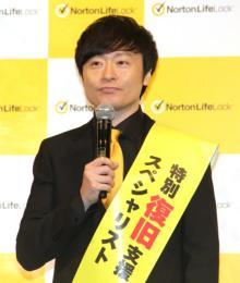 和牛・川西賢志郎、個人情報流出で嘆き「どこからや…」