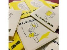 生ホルモン食べ放題・レモンサワー飲み放題の「レモホル酒場」が大阪に登場