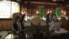宮本浩次『ヒルナンデス!』初出演で喫茶店めぐり 若き日のバイト秘話も「メキシコ大使館の草むしり」