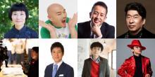 秋元康氏プロデュースの対談ラジオ クロちゃん×関根勤、宮本亞門×ヒャダインら