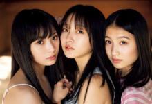"""NMB48が『週プレ』グラビアジャック 未来を照らす""""美少女トリオ""""集結"""