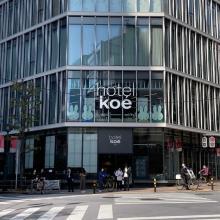 ミッフィー×Pinkoiのポップアップストアが渋谷に限定オープン◎ エッジィでキュートなグッズに心を奪われます…♡