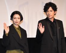 """稲垣吾郎、""""初共演""""二階堂ふみを称賛「僕にとってのミューズです」"""