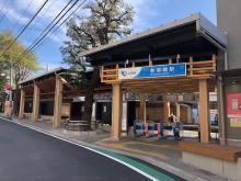 """「参宮橋駅」改良工事が完了!先着で""""多摩産材""""のノベルティプレゼントも"""