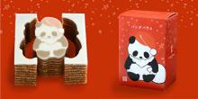 プチギフトや帰省土産にお取り寄せ♩型ぬきができる「パンダバウム」にクリスマス&干支デザインが仲間入り♡