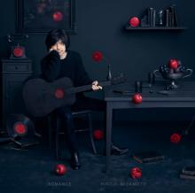 宮本浩次、初カバーアルバムでシングル、アルバム通じ自身初の1位に【オリコンランキング】