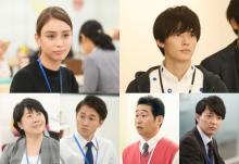 『逃げ恥』新春SPの新キャスト発表 滝沢カレン大喜び「うれしすぎます!!」 Kaito「光栄」
