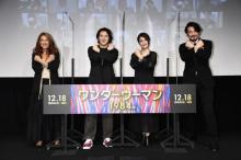 長身の純烈・小田井涼平、自動ドア反応せず 身長188センチも「気配を消すことができます」