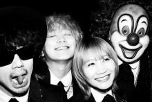 SEKAI NO OWARI初ベスト、デビュー日にリリース決定 ジャケ写&収録内容公開
