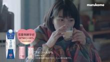 """のん、THE BLUE HEARTSの名曲「キスしてほしい」をカバー、新WEB動画で""""むずがゆい恋""""を表現"""