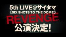 """『ヒプマイ』来年8月に5th LIVE""""リベンジ公演""""2days決定 全6ディビジョン18人が集結"""