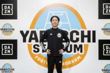 矢部浩之『DAZN』新加入 『やべっちスタジアム』11・29開始「より充実した企画を届けたい」