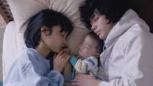 菅田将暉、自身の新曲「虹」ドラマ仕立てのMVに出演 古川琴音が共演