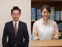 『どんぶり委員長』波岡一喜、磯山さやかの出演発表