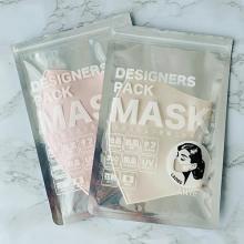 """""""ファッションを楽しむ""""ためのマスクって何それ素敵…♡おしゃれ顔に見える「ANYeマスク」は指名買い必須です"""