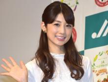 小倉優子「少しずつですが仕事を再開」 「楽しく頑張ります!!」と笑顔