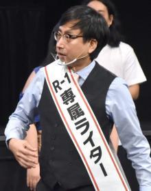 おいでやす小田、レギュレーション変更で『R-1』出場資格失う ゆりやんらがエール「生きて…」