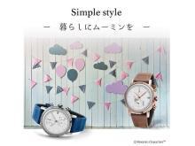 各50本限定!「UNDONE」初のデニムベルトを使った腕時計「MOOMIN Simple style」