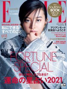 CocomiがKoki,を撮影 初の姉妹タッグで『ELLE Japon』表紙に