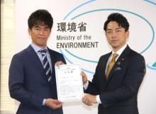 武井壮、環境省広報大使に就任 「気候変動×スポーツ」関心に一役 小泉環境大臣から手腕期待に緊張