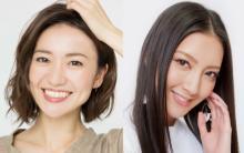 """大島優子&菜々緒、ミニスカ美脚""""秘書""""ショット公開「美しすぎる」「目の保養になりました」"""