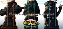 劇場版『ヒロアカ』第3弾製作決定、来夏公開 堀越耕平氏が総監修のオリジナルストーリー