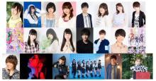 『アニメJAM2020』オンラインで12・20開催決定 人気声優14人&アーティスト8組集結