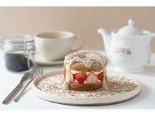 紅茶の香りが贅沢に楽しめる!「koe donuts kyoto」のクリスマスドーナツ