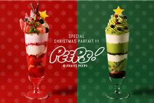 いちご×抹茶、2つのお楽しみ♡ルミネエスト新宿のご褒美パフェ専門店にクリスマス限定パフェが登場します♩