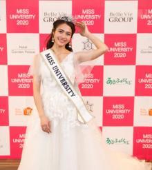 『ミスユニバーシティ2020』日本大会グランプリにフェリス女学院大学の難波遥さん