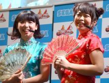 お笑いコンビ・ばーん、来年3月をもって解散 高坂友衣&高田千尋が報告