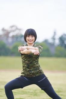 「自衛隊体操」動画が280万回再生で話題 自衛隊出身・かざりがダイエット本を発売