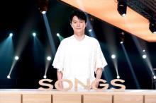 福山雅治、12・12『SONGS』出演 大泉洋とテレビ初対談が実現