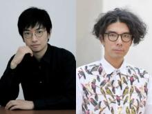 ラーメンズ・小林賢太郎、芸能界引退 相方・片桐仁「感謝しかありません」