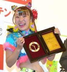 フワちゃん、流行語トップ10に選出され喜び 大忙しの1年も「遊んでるみたい」 大人の流儀も披露