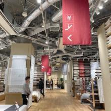 """「無印良品 東京有明」が12月3日にオープン!暮らしの全てがそろう""""百八貨店""""はまさに無印のテーマパークでした♡"""