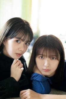 """櫻坂46""""同い年コンビ""""松平璃子&関有美子、シンクロする美しさで魅了"""