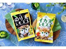 人気の「イカ天レモスコ味」がリニューアル!「のり天レモスコ味」も新発売