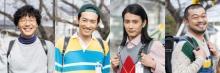 杉野遥亮、小学三年生役で連ドラ主演 渡邊圭祐、前原滉、竹原ピストルが同級生に