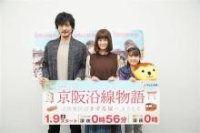 小西桜子、ノンスタ石田の脚本作品続編に意欲「パート2が出来たらいいな」
